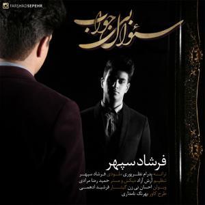 Farshad Sepehr – Soale Bi Javab