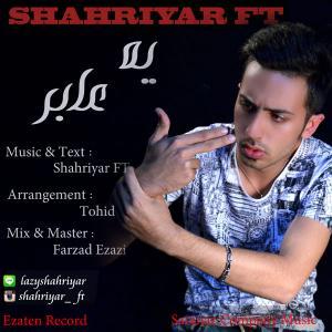 Shahriyar FT – Ye Aber