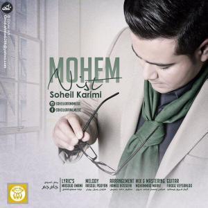 Soheil Karimi – Mohem Nist