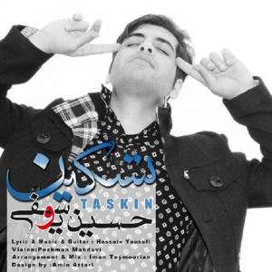 Hossein Yousefi – Taskin