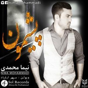 Nima Mohammadi – Pashimoon
