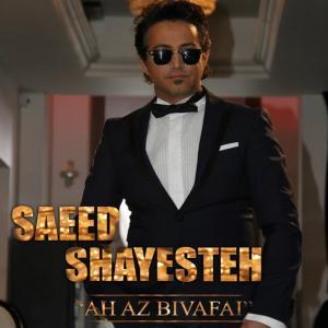 Saeed Shayesteh – Ah Az Bivafai