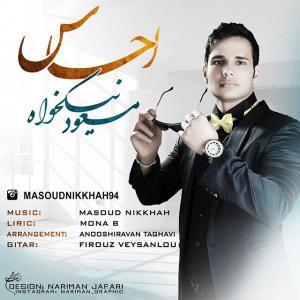 Masoud Nikkhah – Ehsas