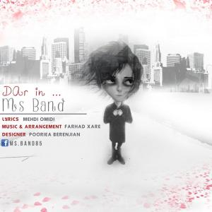 MS Band – Dar In