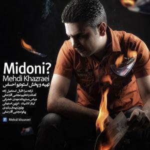 Mehdi Khazraei – Midoni
