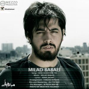 Milad Babaei – Hesse Khastane To