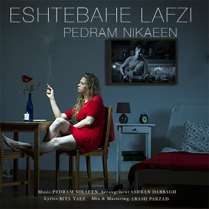 Pedram Nikaeen – Eshtebahe Lafzi