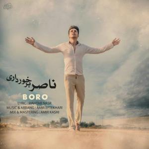 Naser Barkhordari – Boro