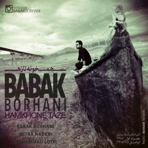 Babak Borhani – Hamkhone Taze