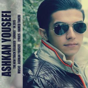 Ashkan Yousefi – Sokout