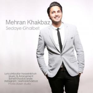 Mehran Khakbaz – Sedaye Ghalbet