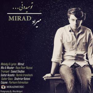 Mirad – To Midooni