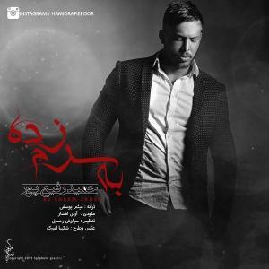 Hamid Rafiepoor – Be Saram Zadeh