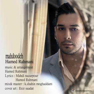 Hamed Rahmani – Mahdoodeh