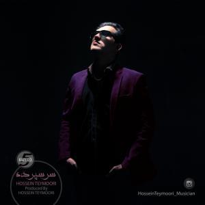 Hossein Teymoori – Sarsepordeh