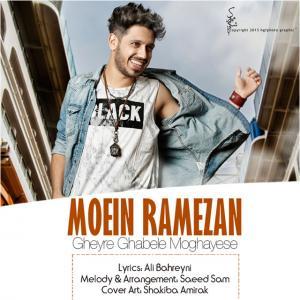 Moein Ramezan – Gheyre Ghabele Moghayeseh