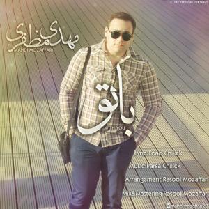 Mahdi Mozaffari – Ba To