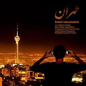 دانلود آهنگ بابک جهانبخش تهران
