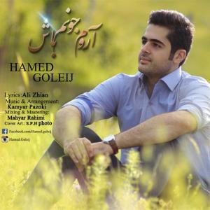 Hamed Goleij – Aroome Joonam Bash
