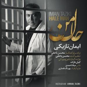 Iman Taziki – Hale Man