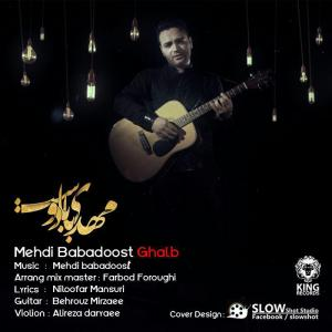 Mehdi Babadoost – Ghalb