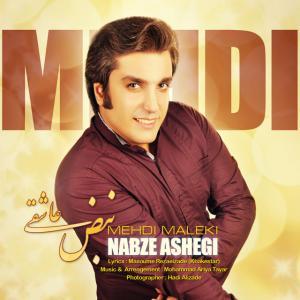 Mehdi Maleki – Nabz Asheghi