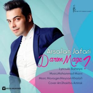 Arsalan Jafari – Darim Mage