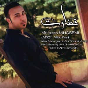 Mehran Ghasemi – Ghezavat