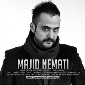 Majid Nemati – Del Mikani