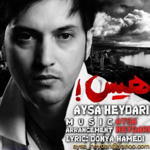 Aysa Heydari – Hiss