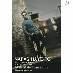 Mojtaba Kamali – Nafashaye To