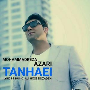 MohammadReza Azari – Tanhaei