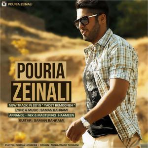 Pouria Zeinali – Yadet Bemoone