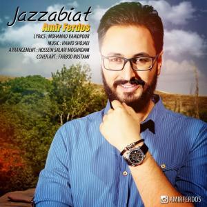 Amir Ferdos – Jazzabiat