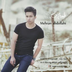 Mehran Abdollahi – Tame Eshgh