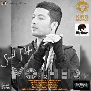 Saeid Noha – Mother