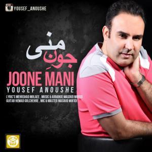 Yousef Anooshe – Joone Mani