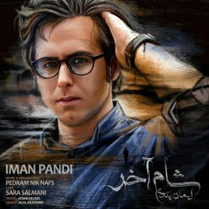 Iman Pandi – Shame Akhar