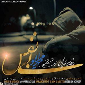 Mohammad Live – Bi Nafas