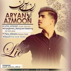 Aryan Azmoon – Doroogh