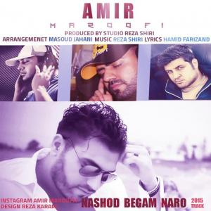 Amir Maroofi –  Nashod Begam Naro