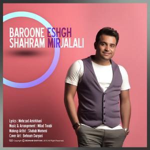 Shahram Mirjalali – Baroone Eshgh