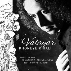 Valayar – Khoneye Khiali