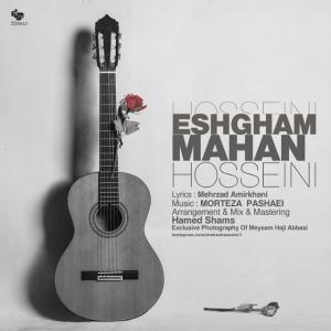 Mahan Hosseini – Eshgham