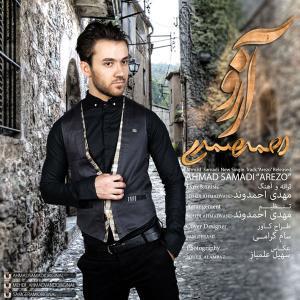 Ahmad Samadi – Arezo