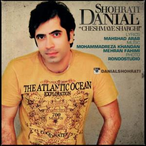 Danial Shohrati – Cheshmaye Sharghi