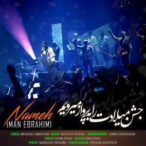 Iman Ebrahimi – Nameh