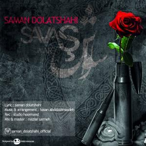Saman Dolatshahi – Savash (War)