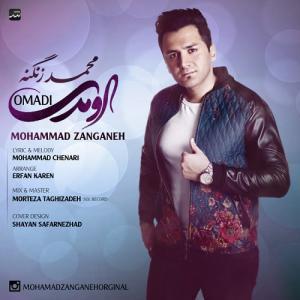 Mohammad Zanganeh – Oomadi