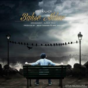 Amir Kalhor – Bahse Akhar